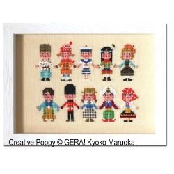 International Kids II - GERA! by Kyoko Maruoka
